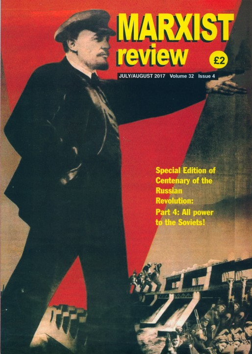 Marxist Review July August 2017 Revolutionary Books